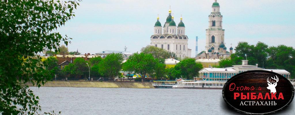 У нас есть лучшая база отдыха в Астрахани. Приезжайте на отдых!