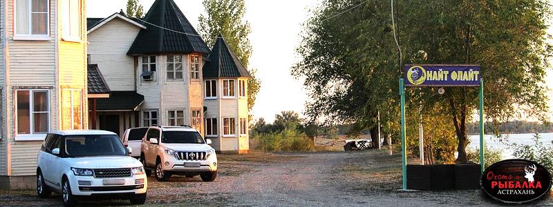 Незабываемая база отдыха Найт Флайт Волга