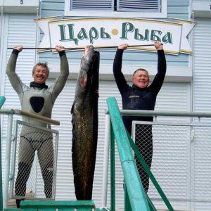 """База отдыха  """"Царь-рыба"""""""