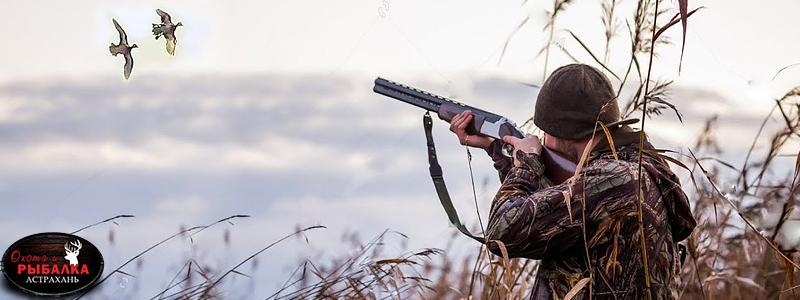 Астраханская охота в сентябре